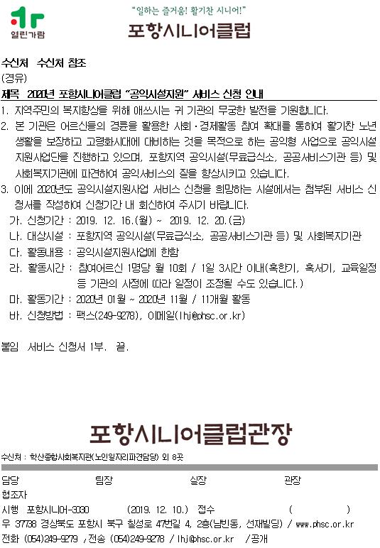 주석 2019-12-19 145716.png