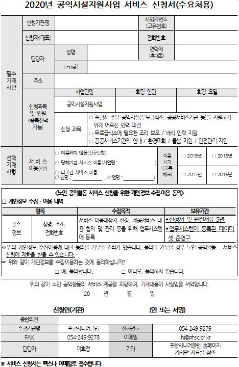 주석 2019-12-19 145610.png